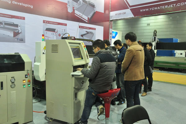 Taihu International Machine Tool and Mould Manufacturing Apparatus.png