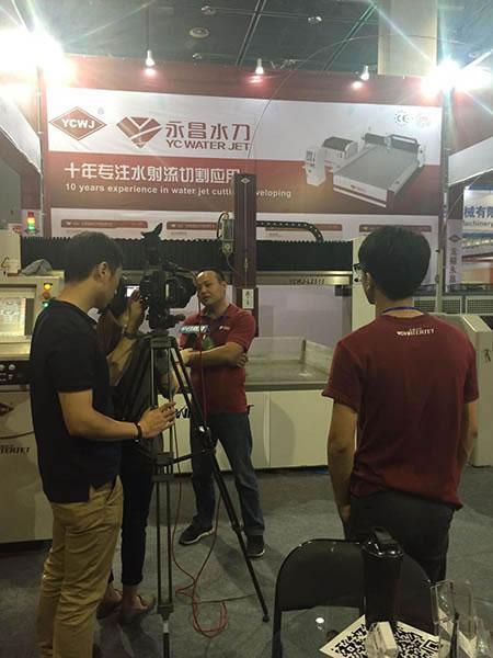 Wuxi news.png