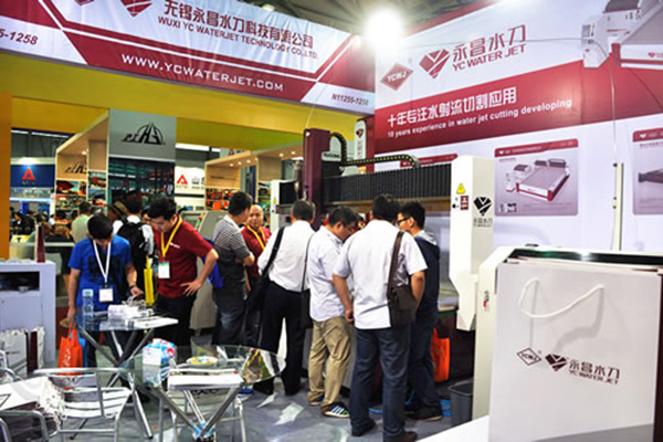 The 20th Beijing ESSEN Welding & Cutting Fair
